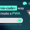 どんなWebサイトもノーコードでPWA化を実現できる「Progressier」を試してみた!
