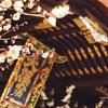 【北野天満宮】初天神と鬼切丸の白鞘と食いしん坊バンザイと。(1/25)【初陣】