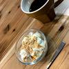 朝食きなこが健康に良い良い♪きなこパンにきなこヨーグルト!