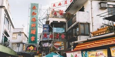 現役大学生が言う、第二外国語は中国語をとるべき理由・メリット。ポイントは実際に使うかどうか