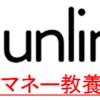 【書籍代節約】Kindle Unlimitedでマネー系教養を磨く