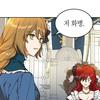 【翻訳】彼女が公爵邸に行った理由 131ネタバレ(最新話)
