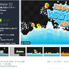 【作者セール】とっても涼しい気分にさせる物理的な2D水遊びゲームを作ろう!浮力波、しぶき、音、色などカスタマイズが可能。テクスチャで様々な表現ができるウォーターシステム。もう少し待てばダブルセールも「Zippy Water 2D」