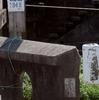 平山神社と荒谷川
