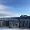 日本本土最東端の旅〜釧路湿原、摩周湖、野付半島、納沙布岬等〜(2)