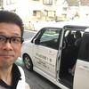 過疎化が進む佐久間町で活躍するNPOタクシーは、地元住民の足になり多くの人の助けになっている。