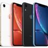 よかった〜!「iPhoneXRの値引き」にはカラクリがあった〜でも逆に心配 このくらいじゃ売れないでしょ?〜