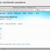 Office for Mac 2011 は Office Web Apps / Windows Live SkyDrive 対応