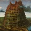 「バベルの塔」展へ行ってきました