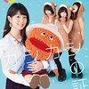 『sakusaku』が2017年3月いっぱいで終了?2017年4月からtvkの新しい顔となる「tvk音楽バラエティ番組女性MCオーディション」のCMが流れました