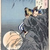 絵画鑑賞スイング11          稲葉山の豊臣秀吉