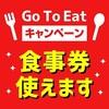 【オススメ5店】針中野・長居・西田辺・西成区・住吉(大阪)にある居酒屋が人気のお店