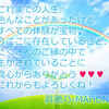 ♥♥♥ Happy birthday to me ♥♥♥~お誕生日は天河大弁才天社で~
