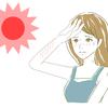 バッサの裏技⑥美容洗顔石顔「美肌づくりに欠かせない洗顔」