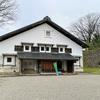 【金沢城めぐり】鶴丸倉庫の中には加賀藩の大名行列の絵巻物が展示されてます