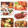 【オススメ5店】町田(東京)にある中華料理が人気のお店