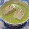 空豆豆乳スープin蕎麦の実入り生麩