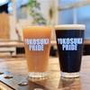 【トラベルジェイピー】横須賀ビールのススメ