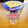 【カップ麺】カップヌードル ~魚介仕立てのペペロンチーノ~