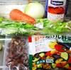 野菜のトマト煮★コレステロール値を下げるメニュー①★