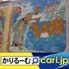 キリスト教の洗礼式ってどんな感じ? cari.jp