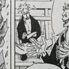ワンピース【マルコ】の初登場は何巻(何話)?