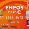 ENEOSでガソリンを入れる時にできる割引・節約術を徹底解説!!