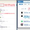 Qiita:Teamからesa.ioに乗り換えました