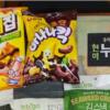 韓国旅行記 買ったもの(食べ物編)