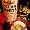 オーシャン ホワイト ウイスキー表示