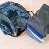 旅行鞄を再び収納ケースとして使うの巻