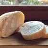 ホシノ天然酵母のパン