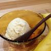 熟れすぎたバナナを使って。全卵でつくる簡単「自家製バナナのアイスクリーム」