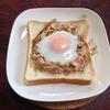 ツナ卵トースト