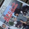 『日経ビジネス』の表紙を、安倍首相と元ニ―トが飾る時代