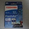 新型FlashAir W-04買いました