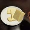 酒の肴をお取り寄せ!「チーズ味淋粕漬」#006