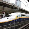 大阪から東京へ戻ります