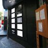 渋谷ランチ記/やさしい世界のラーメン