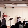 宮下先生クラスコンサートを開催致しました!