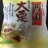 『大栗どらやき』(茜丸本舗)を食べました