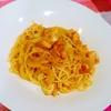 トマト嫌いでも思わず『おかわり』したくなる☆海老のトマトソーススパゲティ【レシピ】