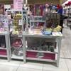 シンプソンズグッズが買える店:山梨県PLAZA イオンモール甲府昭和店