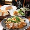 【オススメ5店】川口・西川口・蕨(埼玉)にある郷土料理が人気のお店