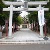 【御朱印】札幌市西区 発寒(はっさむ)神社