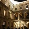 アルテミス美術館   Artemismuseum
