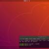 Windows10とUbuntu18.04.1のUEFIマルチブートは割と簡単にできましたけど...