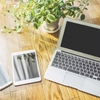 副業時代に備えて!会社員がWEBで簡単に始められる副業サービス
