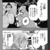 火ノ丸相撲後日譚がジャンプ+掲載。/一方「バキ道」で相撲を描く板垣先生は佐藤タカヒロを…