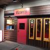 【札幌スープカレー】ピカンティ北12条店では『開闢』か『アーユルヴェーダ薬膳』がおすすめ